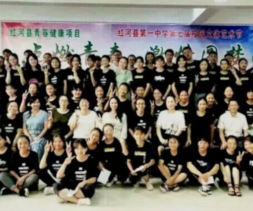"MSI's Rebecca Chan directed the ""Coffee House"" project at Honghe county's First Middle School"