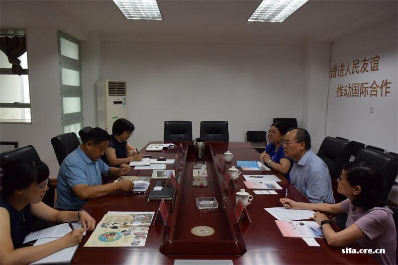 國際專業服務機構工作組拜訪四川省人民對外友好協會