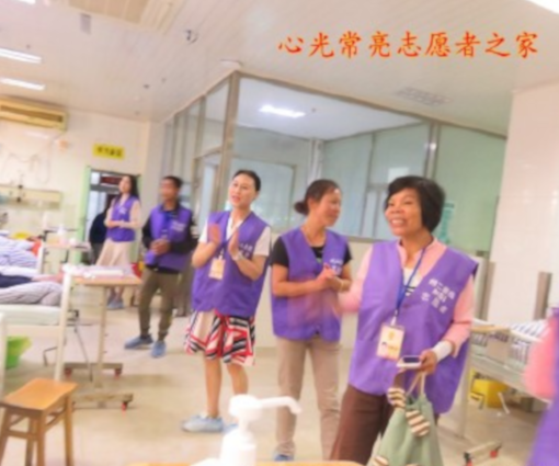 Always Shining Volunteer Family Bulletin – 2019 July 9